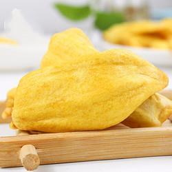 菠萝蜜干果新鲜水果干零食越南特产500g袋装脱水即食蔬果脆散装10.8元(需用券)