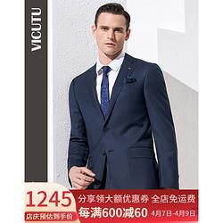 VICUTU/威可多商场同款男士套西服上装时尚正装羊毛西装外套1045元(需用券)