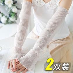 夏季冰防晒袖套女ins潮蕾丝冰丝手套宽松手臂套袖紫外线护臂袖子7.8元
