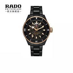 雷达表(RADO)瑞士手表库克船长系列京东首发白宇同款黑金库克黑色高科技陶瓷自动机械腕表R3212716229900元