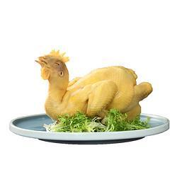 WENS温氏鲜熟白切鸡900g 21.27