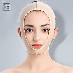 叶兹塑脸面雕绷带面部美容仪脸物理塑脸提拉紧致睡眠面雕面膜双下巴塑形V面罩肤色119元