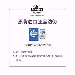 法米娜猫粮原装进口法米娜幼猫成猫粮无谷超高蛋白鸡肉鱼肉鸡肉石榴5kg