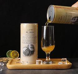 轩博1797精酿原浆啤酒1000ml*4罐    27.05元(需用券)