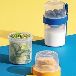 乐扣乐扣LOCK&LOCK双层塑料保鲜盒便携式分隔水果酸奶食品密封储物罐零食干果储存罐配送餐勺蓝色870ml16.95元(需买2件,共33.9元)