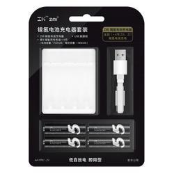 ZMI紫米ZI5镍氢电池充电器套装版5号4粒 29元