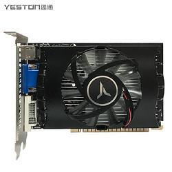 盈通(yeston)GT730-2GD5战神版902-5012MHz2G/DDR5/64bit办公游戏显卡 359元