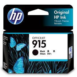 惠普(HP)915原装墨盒适用hp8020/8018打印机黑色墨盒115元