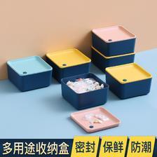 冰箱食品收纳盒家用厨房密封塑料带盖冷藏保鲜食物储物收纳罐盒子7.9元