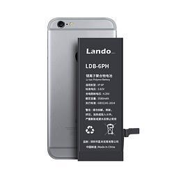 LANDO蓝朵苹果X电池2880mAh大容量 135元(需用券)