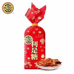 徐福记利是糖新年糖好运糖280g(约60颗)结婚庆喜糖果休闲糖果零食新年年货送礼7.4元(需买2件,共14.8元)