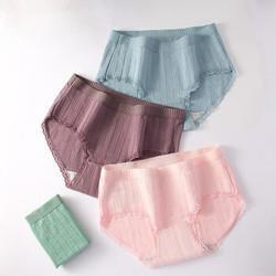 Langsha浪莎女士内裤4条装 24.9元(需用券)