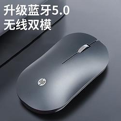 惠普(HP)DM10无线蓝牙双模鼠标铝合金鼠标商务办公无线鼠标苹果笔记本微声蓝牙便携式无线鼠标太空灰 99元