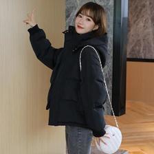 朵曼格 DMG8816 女士短款棉衣外套59.9元