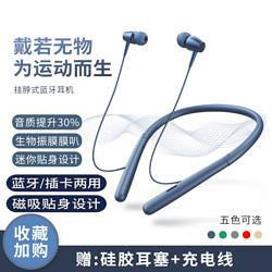 京东PLUS会员:EANE无线运动蓝牙耳机黑色标准版 33元(需用券)