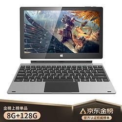 中柏(Jumper)11.6英寸二合一win10平板电脑笔记本(8G+128G/N3450四核/win10)EZpadpro8 1419元