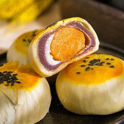雪媚娘蛋黄酥混合口味20个装    14.9元(需用券)