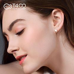 T400耳钉淡水珍珠时尚耳坠玫瑰金81177+凑单品    49元(需用券)
