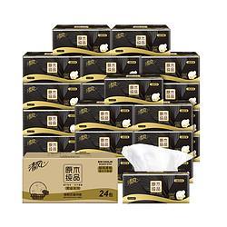 Breeze清风原木黑金抽纸3层90抽24包 39.51元(需买3件,共118.53元)
