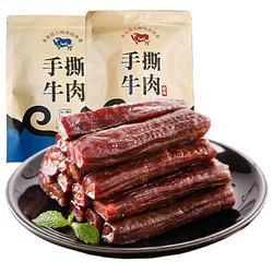 四川特产手撕牛肉干500g    59元(需用券)