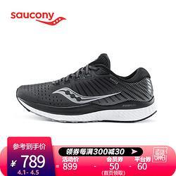 Saucony索康尼GUIDE13向导13男子慢跑训练鞋支撑保护跑步鞋男跑鞋运动鞋S20548黑白-4042 618元