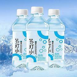 无气弱碱性无糖果味苏打水350ml×12瓶 14.9元(需用券)
