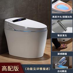 日本宫田(GOTD)智能马桶一体机感应全自动翻盖无水箱即热烘干智能坐便器防臭冲水马桶    2170元