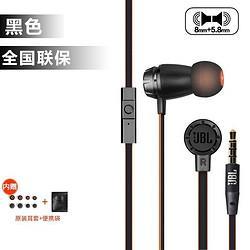JBLT380A双动圈耳机入耳式重低音耳机    131元