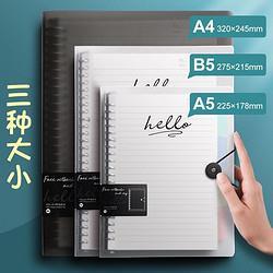 科星活页笔记本B5/60张送替芯+荧光笔+分隔页    9.8元(需用券)