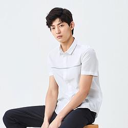 森马夏季新款简约时尚纯棉男士短袖衬衫男 36元(需用券)