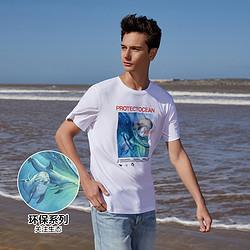 海洋环保系列森马夏季新款舒适纯棉圆领印花打底衫短袖T恤男装 32元(需用券)