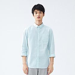 森马夏季新款经典时尚潮流衬衣翻领纯棉舒适透气中袖衬衫男士衬衫 37元(需用券)