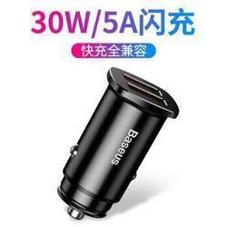BASEUS倍思双USB车载充电器    35元