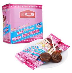不二家大棒棒糖糖果零食美梅味280g    14.6元(需买5件,共73元,需用券)