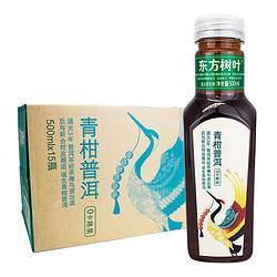 农夫山泉东方树叶红茶500ml*15瓶 63.9元
