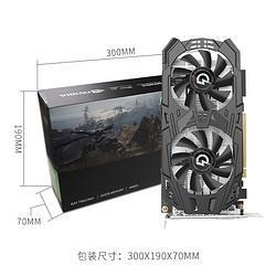 磐镭GTX10603G独立显卡2098元包邮