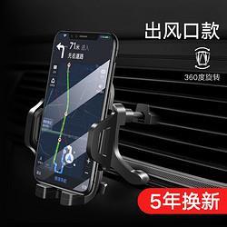 车载手机架吸盘式可旋转8.9元(需用券)