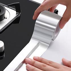 Neyankex厨房耐高温铝箔灶台美缝贴防水台边水池水槽防水贴防霉挡水条1卷加厚款48mm宽*17米10.8元(需用券)
