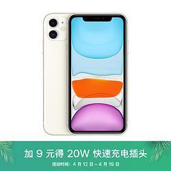 Apple苹果iPhone11(A2223)128GB白色移动联通电信4G手机双卡双待4908元