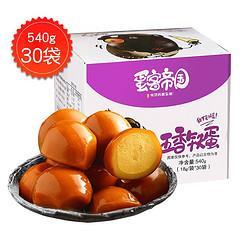 百瑞福无壳鹌鹑蛋卤蛋铁蛋90颗五香铁蛋/30袋25.9元(需用券)