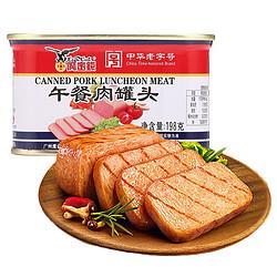 京东PLUS会员、有券的上:Eagle-Coin午餐肉罐头198g*3罐+豆豉鲮鱼罐头227g*4罐29.06元(双重优惠)