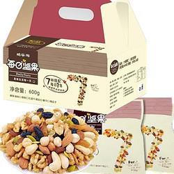 京东PLUS会员:辣喜爱每日坚果混合坚果仁礼盒装30包600g22.9元(需用券)