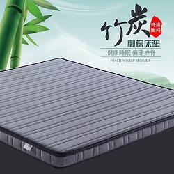 �W�皇朝椰棕床垫乳胶床垫1.5/1.8m可定制折叠硬儿童棕垫599元