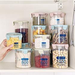 移动专享:初石保鲜塑料密封罐1个装1.9元包邮(2人拼购)