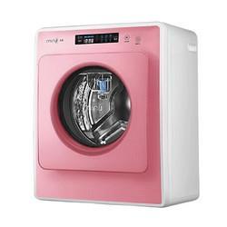 miniJ小吉MINIJPro-P变频滚筒洗衣机2.8kg樱花粉2099元包邮