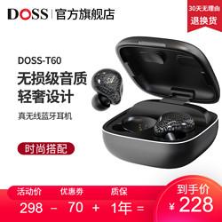 DOSS苹果华为蓝牙耳机单双耳真无线TWS入耳式充电仓音乐运动通用oppo小米手机曜石黑228元