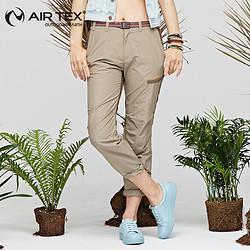 AIRTEX亚特AIRTEX亚特春夏季新款户外女士休闲运动速干裤女款登山裤快干长裤49元