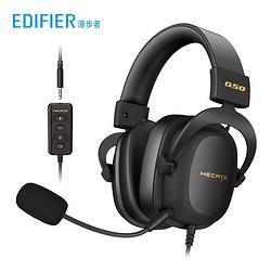 EDIFIER漫步者(EDIFIER)HECATEG50专业赛事级头戴式游戏耳机3.5/USB7.1声道吃鸡耳麦电脑音乐降噪麦克风黑色324元(需用券)