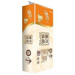 Breeze清风原木无芯卷纸卫生纸厕纸10卷/提3层750g/提单提装多省包邮10.5元