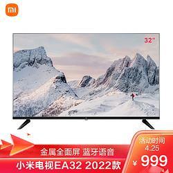 MI小米电视EA322022款金属全面屏蓝牙语音高清720p智能平板教育电视机L32M7-EA999元